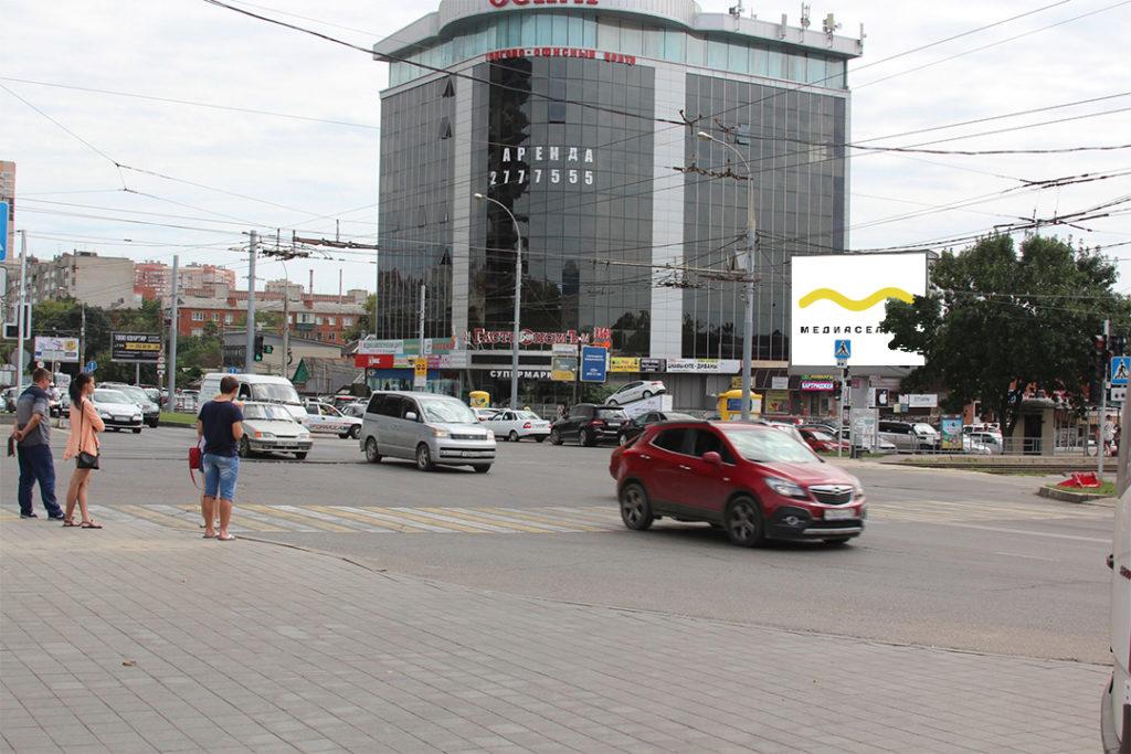 московская1