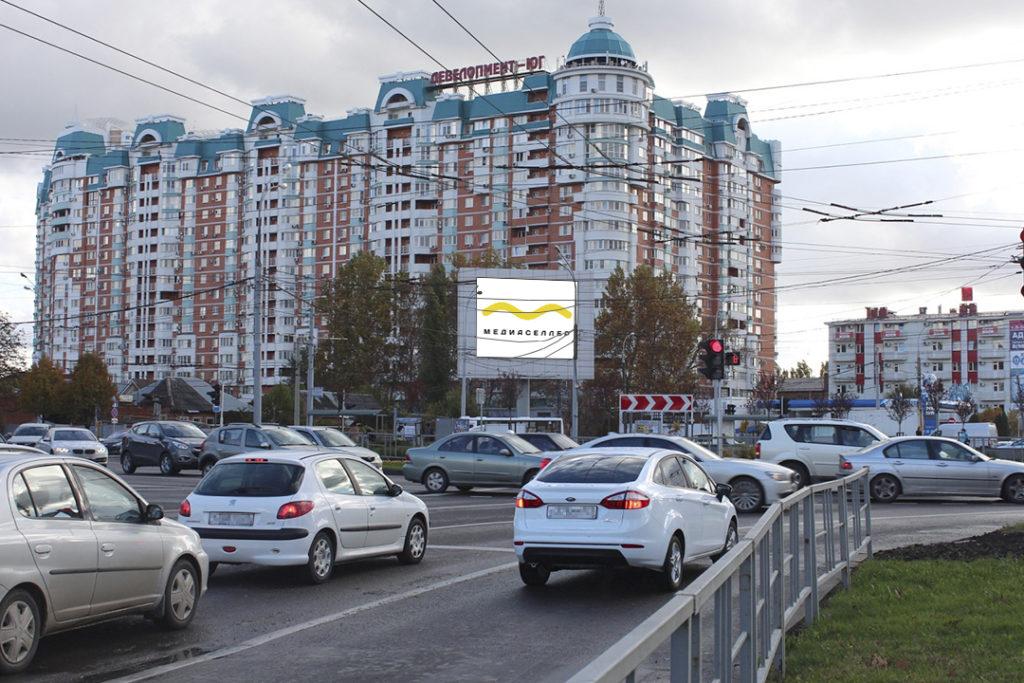 ставропольская