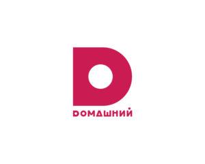 Домашниий