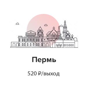 АР пермь