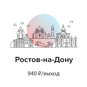 дфм рнд