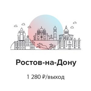 рр рнд